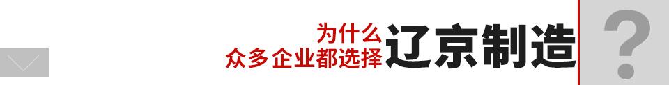 辽京防腐储罐,众多驰名企业选择