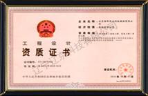 防腐储罐,工程设计资质证书