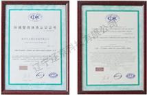防腐储罐,环境管理体系证书