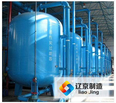 活性炭过滤器JZ-1000