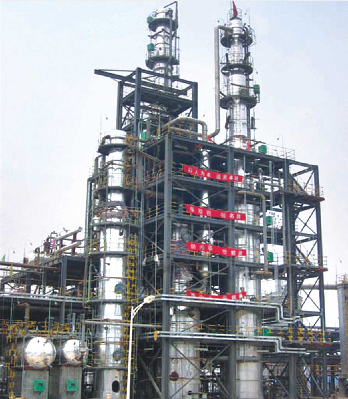 <b>石油行业专用化工塔器</b>